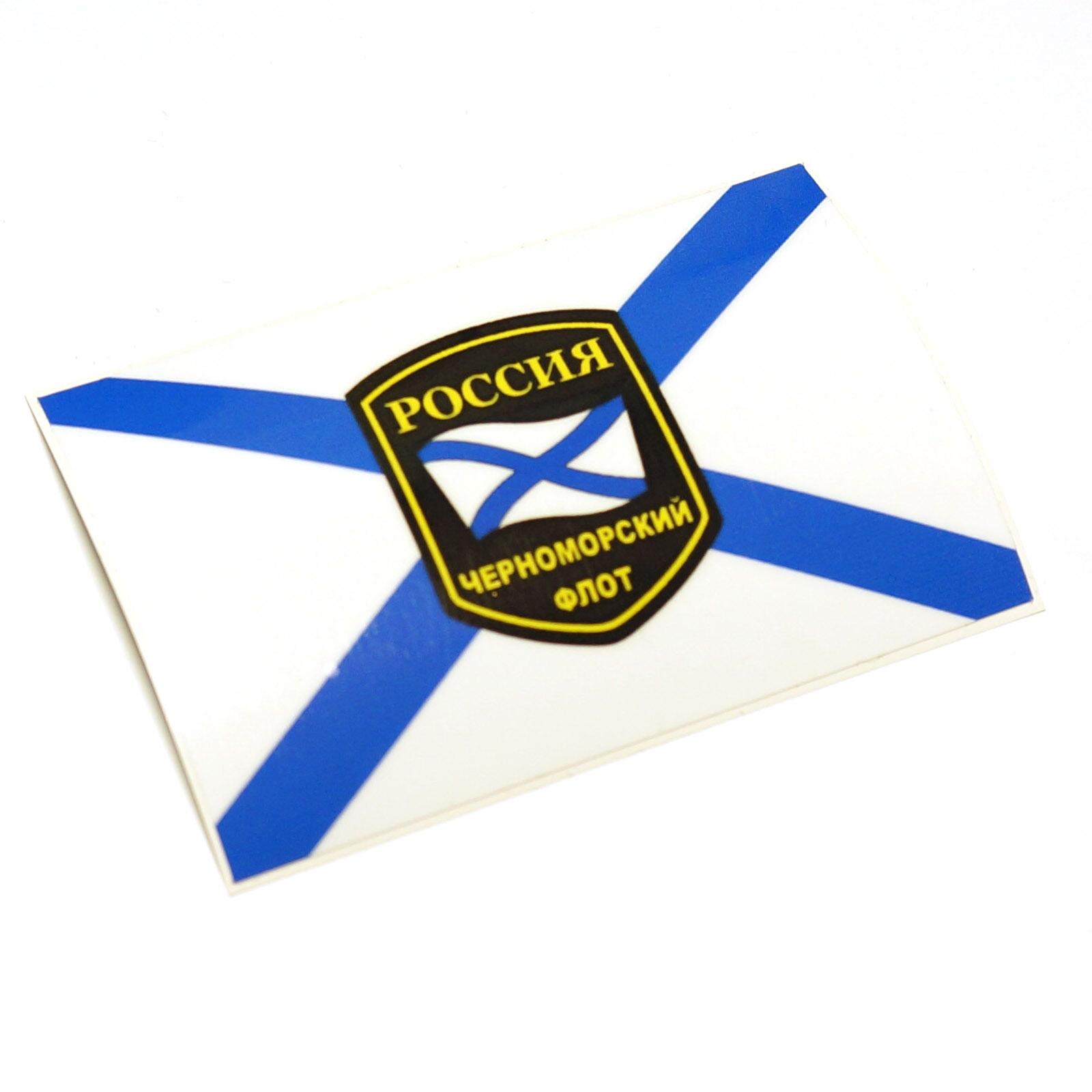 Посмотреть разноцветная наклейка с флагом россии фантом посадочные шасси мягкие dji видео обзор