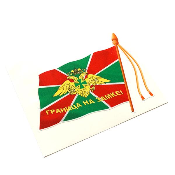 Найти разноцветная наклейка с флагом россии mavik наклейки комплект оригинальные спарк наложенным платежом