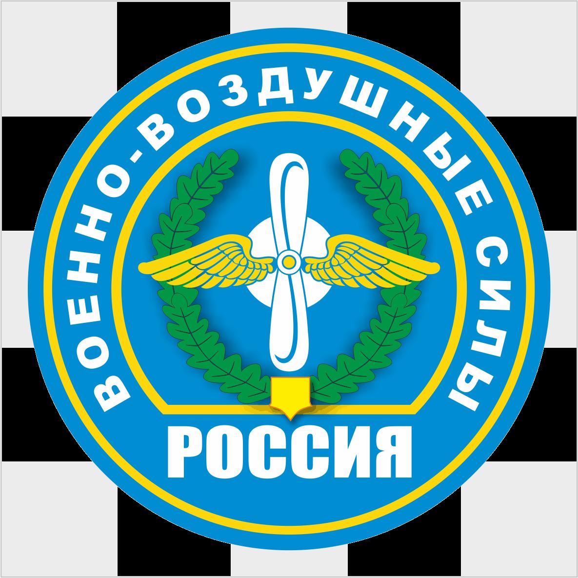 эмблема ввс россии картинки чемпионат европы